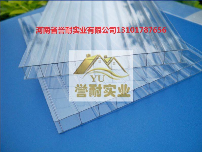河南郑州开封阳光板透明瓦厂家价格誉耐