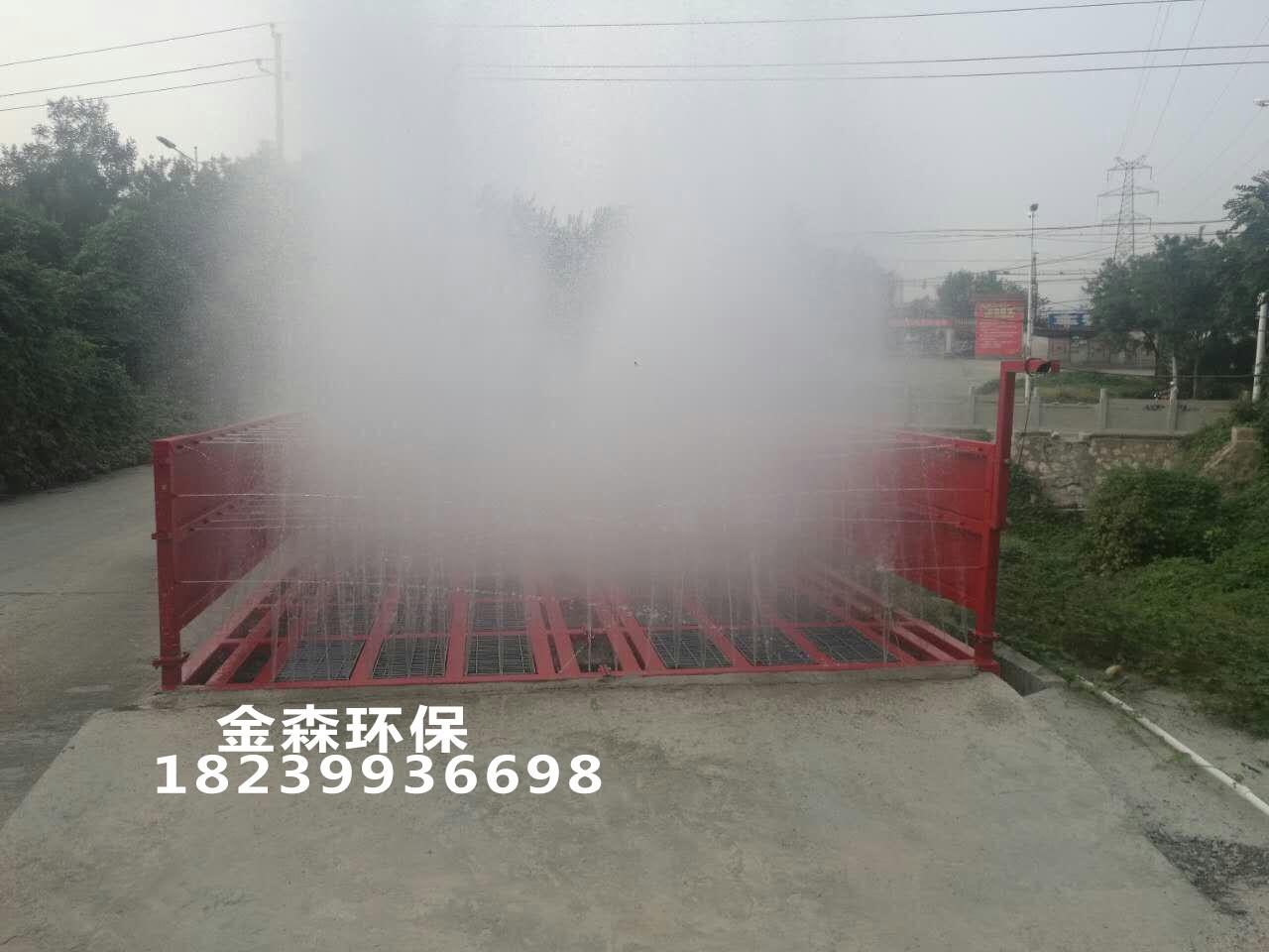 安阳鹤壁工地降尘喷雾设备多少钱