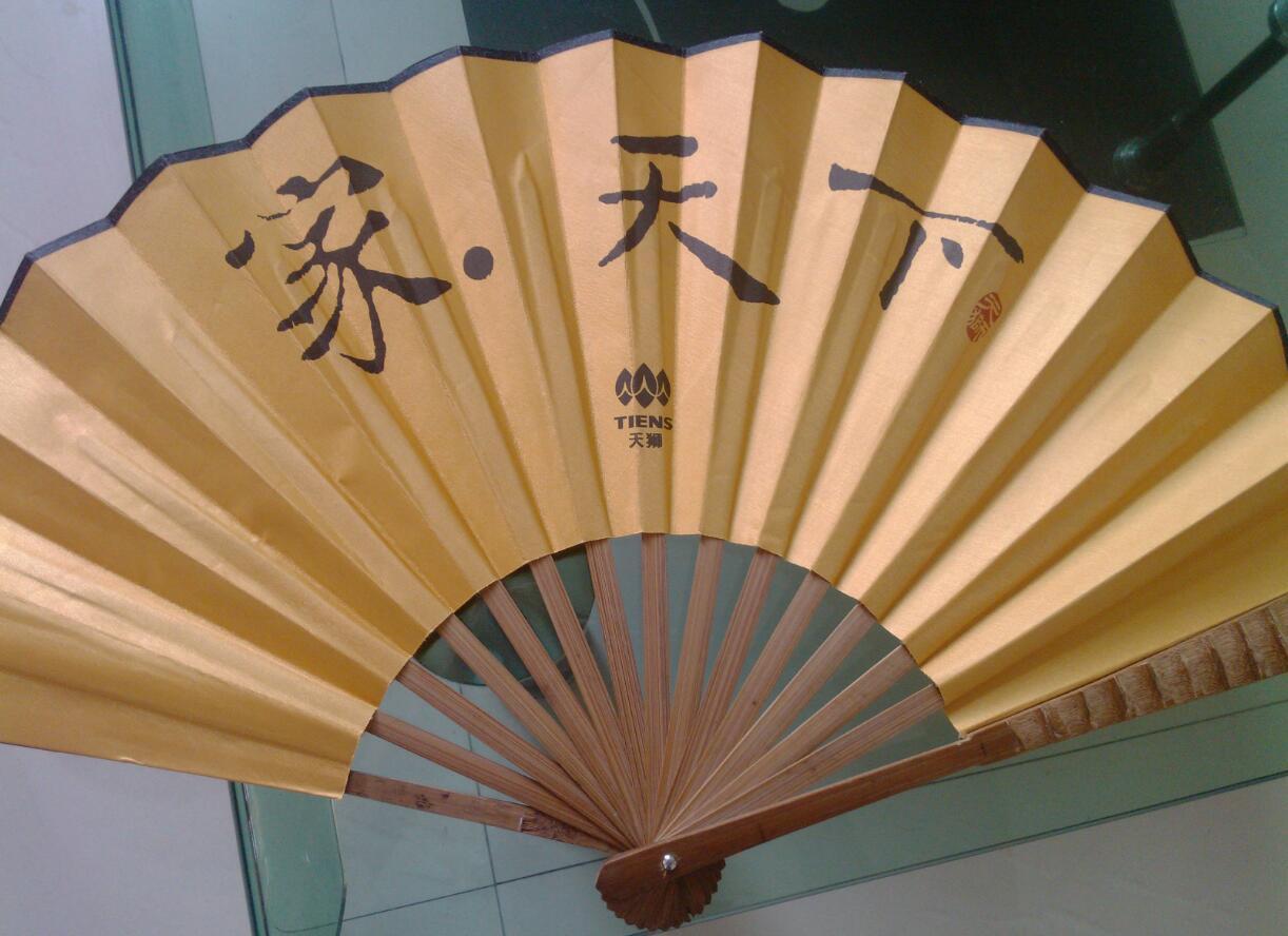 长沙纸扇制作,湖南纸扇子定制,纸扇子厂家优惠促销