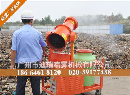 高压雾炮_射流式喷雾风机_移动式远程射雾器_林业高射程喷雾机