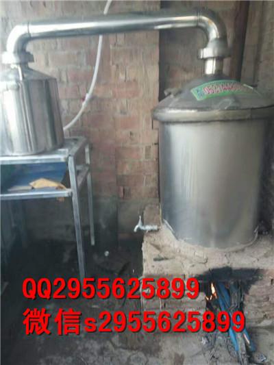 生料技术酿酒设备、白酒设备动态