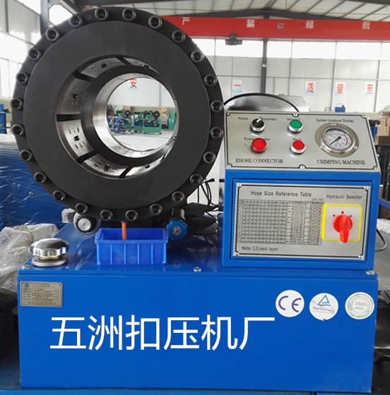大口径石油管路压管机