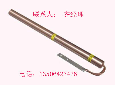 青岛风电防雷公司提供FD-LD型电解离子接地棒,价格优惠,保证质量