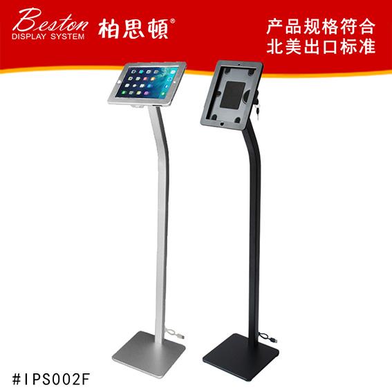 平板电脑支架 iPad平板立式展架 苹果通用 防盗支架 ipad支架