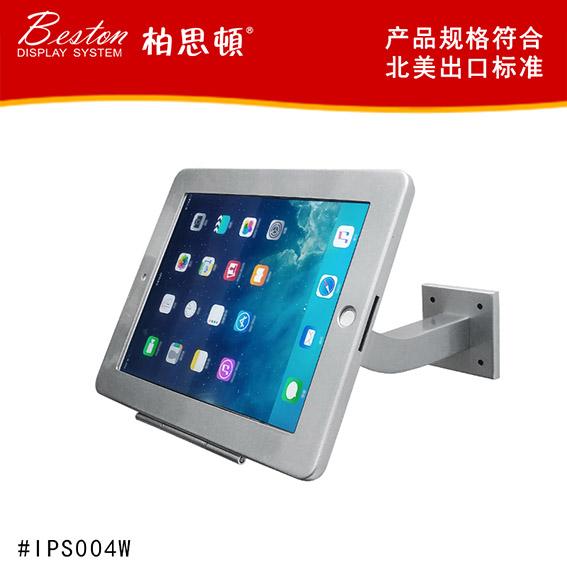 ipad挂墙平板支架 平板电脑防盗支架 ipad通用挂墙展示支架