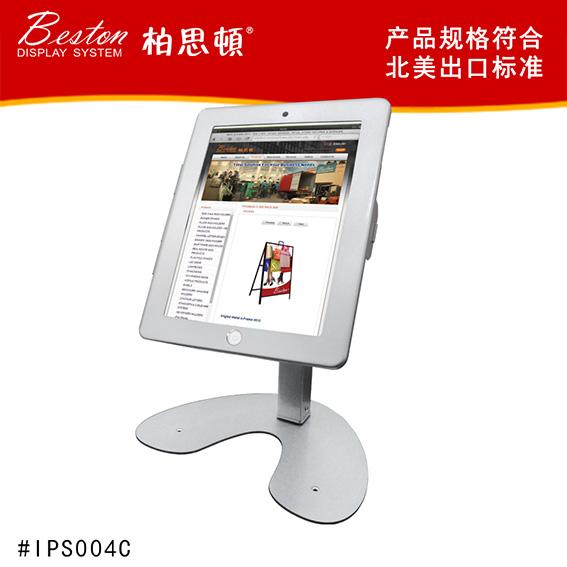 iPad平板支架 平板电脑旋转台式展架 苹果通用 防盗 ipad支架