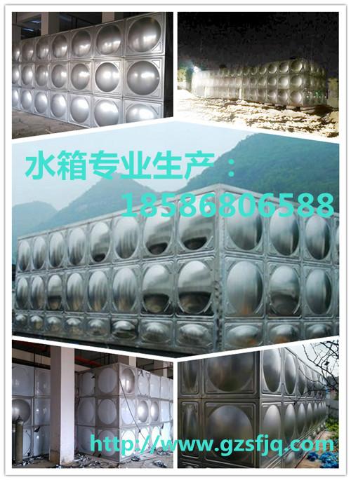 贵阳不锈钢方形消防水箱 工程水箱 生活水箱