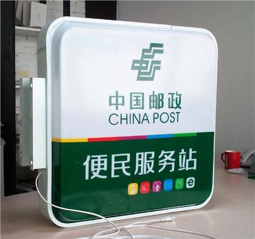 泉州吸塑灯箱供应|泉州专业生产吸塑灯箱威奥供