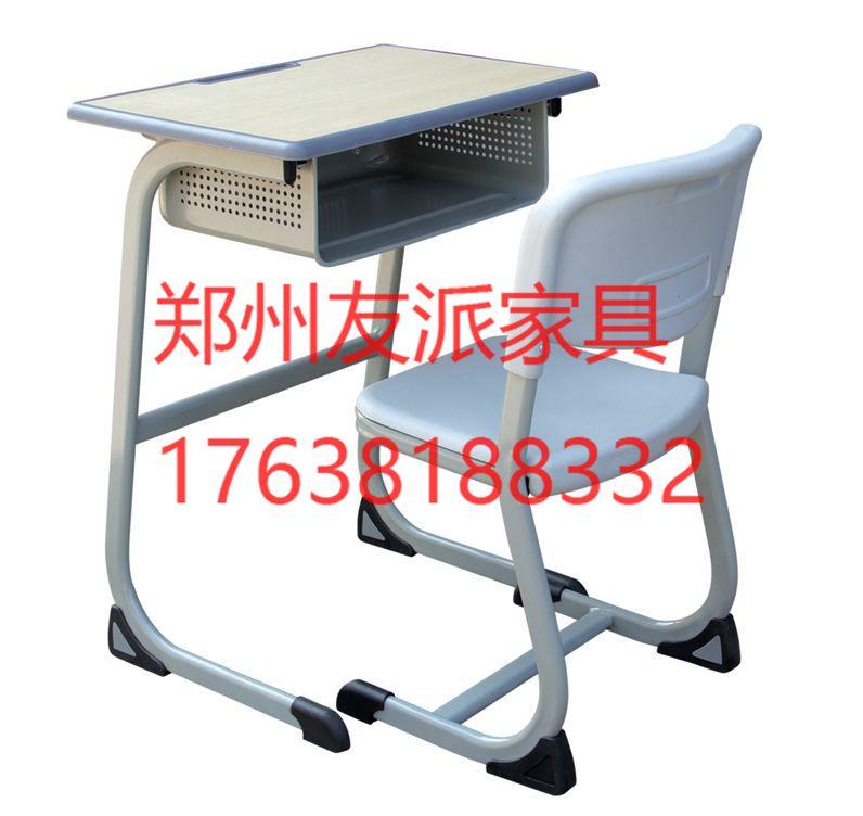 周口市 友派家具教室学生课桌椅家具生产放心省心