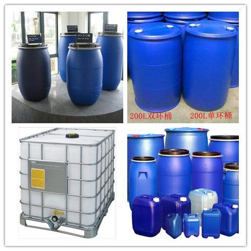 鄂尔多斯塑料物流桶200L化工桶精细化工不易变形