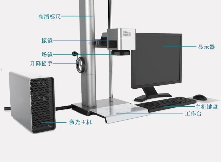 如皋激光打标机,通州激光打标机维修找一超激光