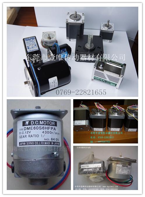 SERVO进口马达DMN37B8HPA+减速箱8DG12.5