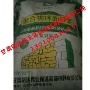 供甘肃砌筑砂浆特点,兰州砌筑砂浆公司