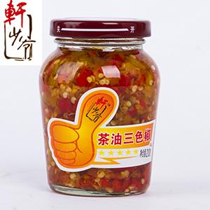 厂家直销辣椒酱湖南土特产剁辣椒酱轩少爷辣酱