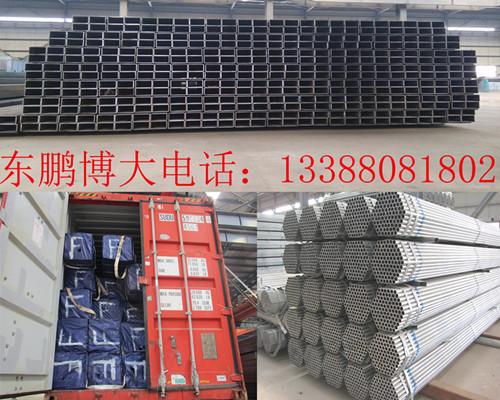 天津钢管生产厂家