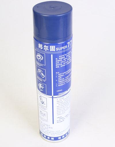 浙江保温材料专用胶水厂家【惠洋】