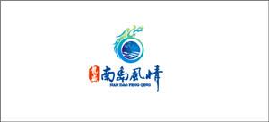 东莞VI设计——您值得信赖的全程式、全方位的品牌视觉设计策划服务商!