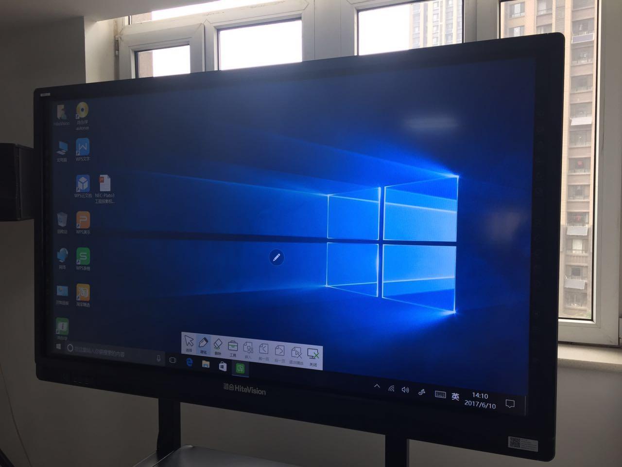 供应鸿合HD-I5579E交互平板55寸2017年暑假新品促销来袭