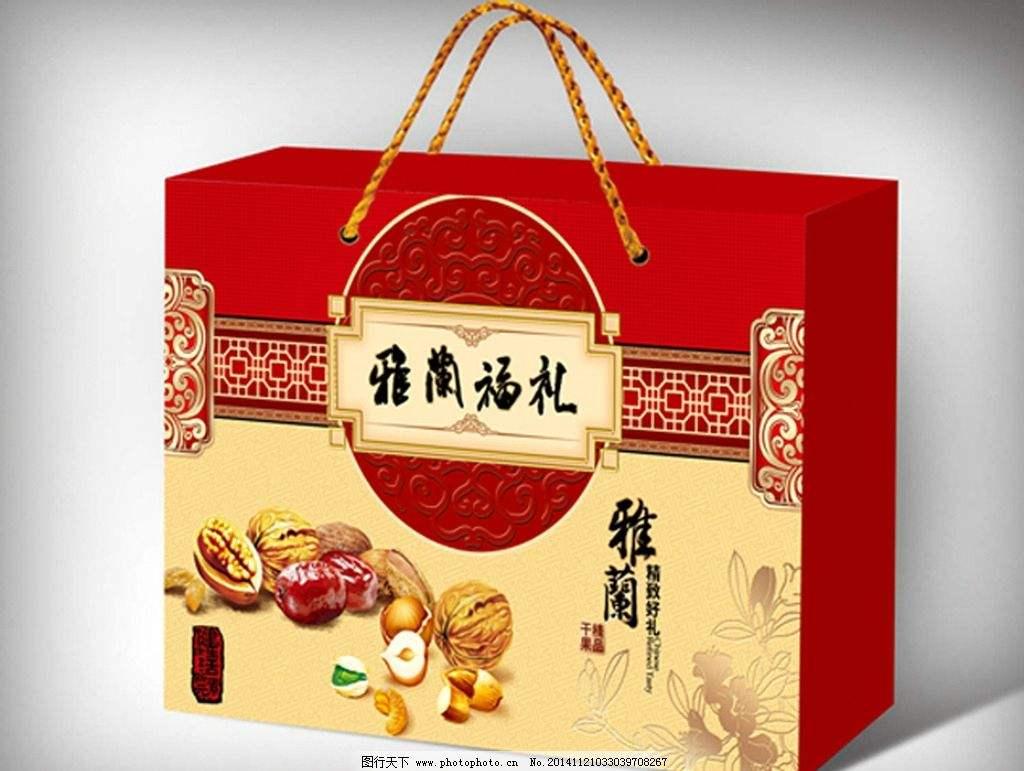 商丘纸箱厂 商丘鸡蛋纸箱 五香猪蹄包装彩箱款式心仪
