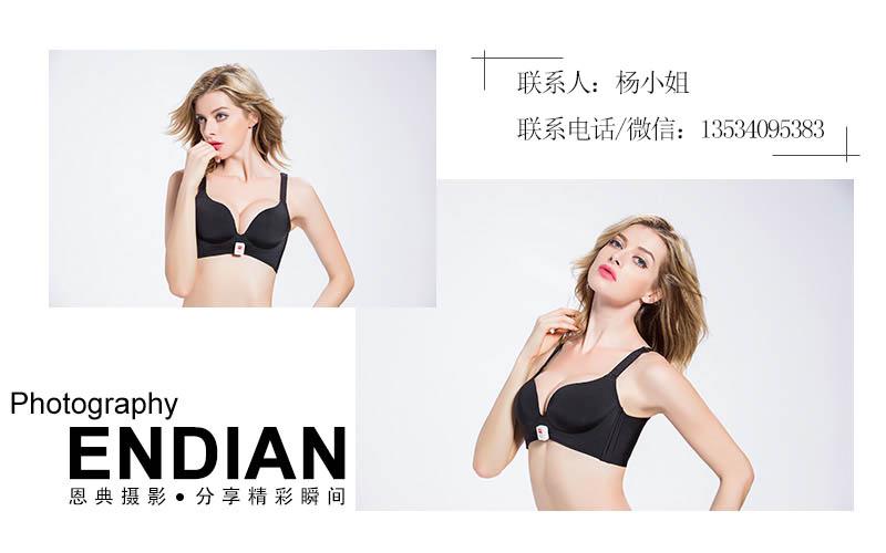 深圳内衣摄影公司