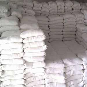 供兰州白水泥和甘肃aj白水泥供应商
