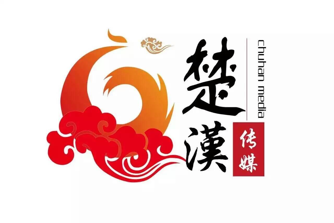 楚汉传媒是深圳新闻发布公司的最好选择