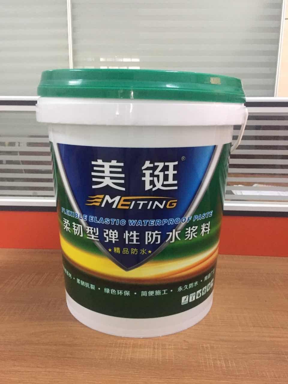 工程室内防水涂料十大品牌美铤JS防水