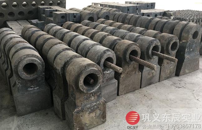 山东沂源锤式破碎机锤头代理商 平阴合金锤头出厂价