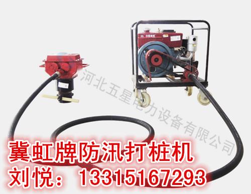 气动防汛打桩机《型号》液压动力站植桩机多少钱一台