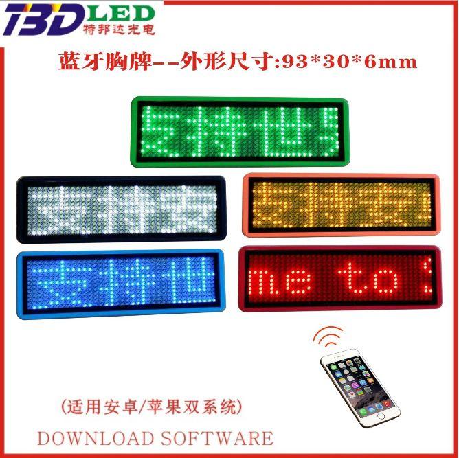 低价批发LED可充电条屏 桌面单色LED台式屏 LED电子板