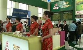 2017中国进口食品展