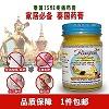 泰国ISME神奇草药膏关节肌肉酸缓解偏头疼痛家居必备新品包邮50 g