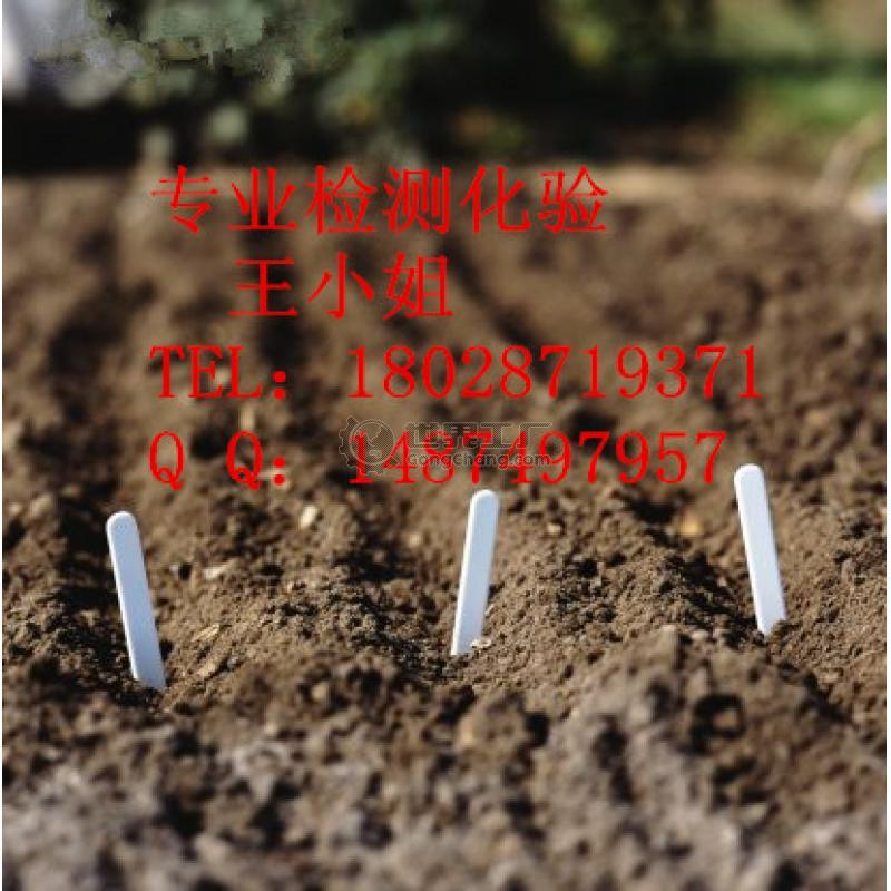 深圳哪些有机肥料检测机构