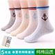 纯棉童袜男童女童棉袜夏季薄款宝宝船袜
