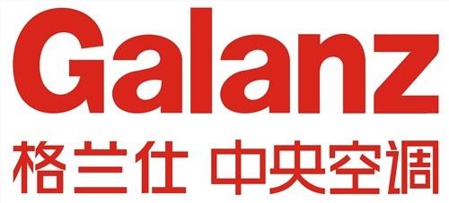 上海格兰仕中央空调售后服务 上海格兰仕中央空调维修电话