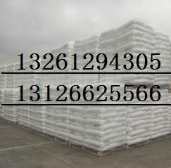 伊朗石化聚乙烯HB0035畅销产品