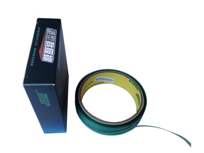 JSW品牌专业致力于汽车改色膜裁膜线、无痕裁膜线、造型裁膜线、犀牛皮裁膜线