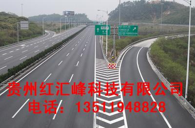 贵州热熔划线贵州热熔标线施工