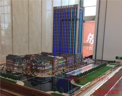 上海售楼模型 售楼模型价格 售楼模型哪家好 宁晶模型