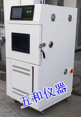 SN--66T适合小试件的氙灯老化试验箱厂家制造节约成本