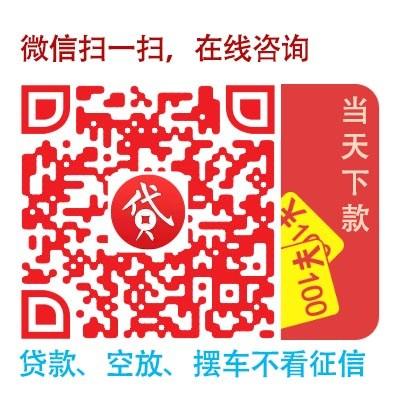 重庆身份证贷款   重庆贷款