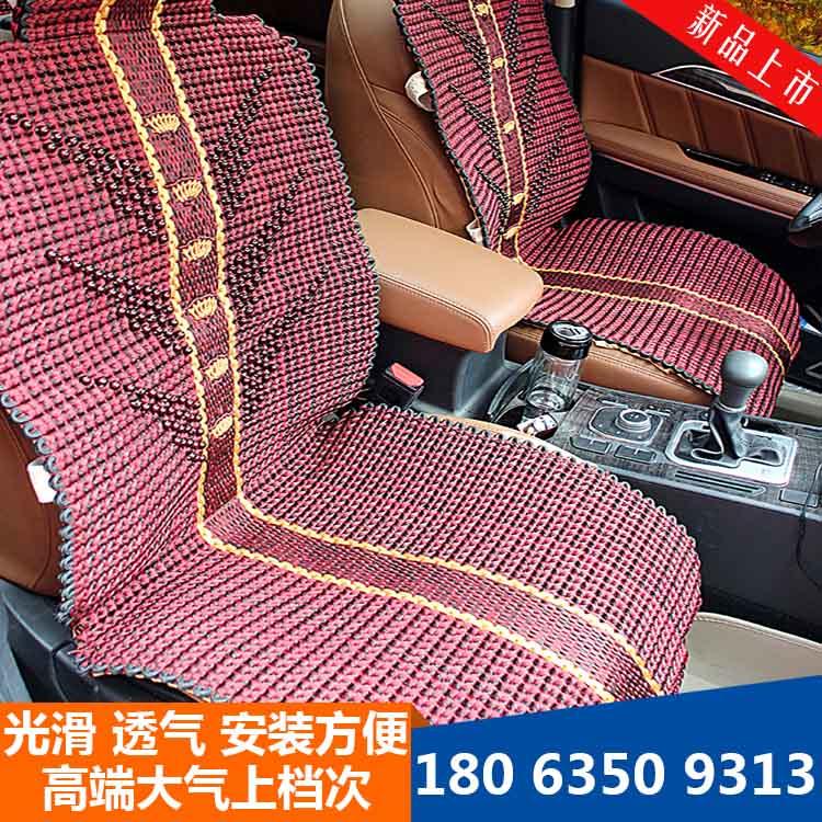 真皮革鉴定方法 广东省中山市皮革汽车坐垫批发