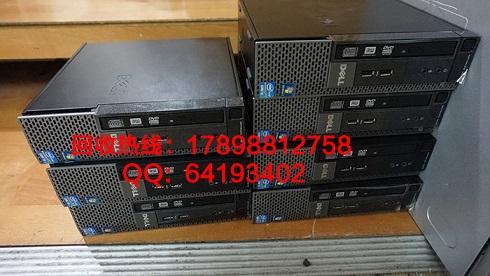 闵行七宝电脑回收 七宝上门回收笔记本电脑 七宝旧电脑回收