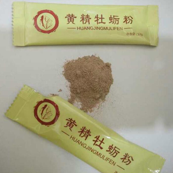 黄精牡蛎粉价格 黄精牡蛎粉批发 粉剂定做