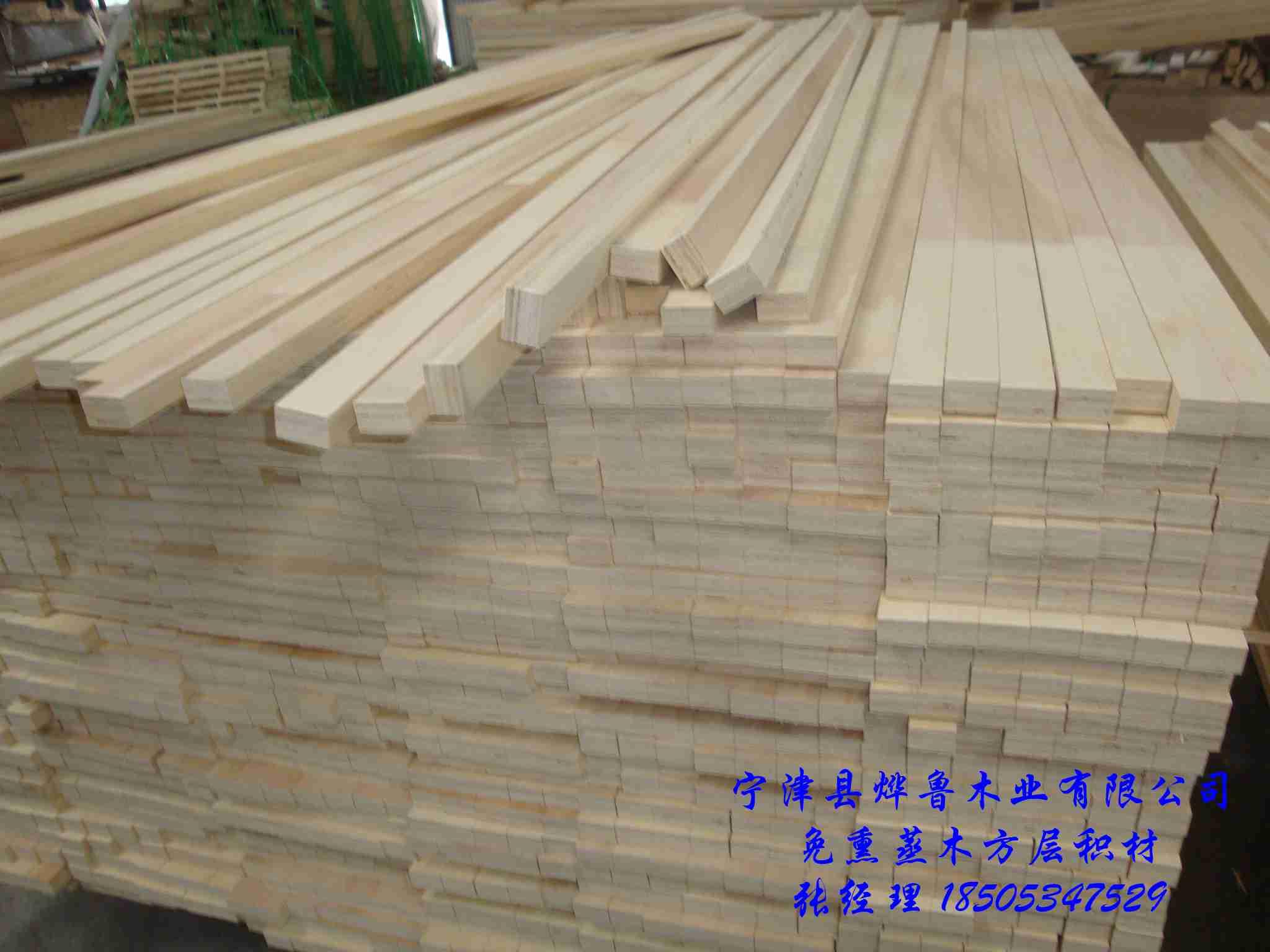 济南LVL厂家免熏蒸木方顺向板各规格型号