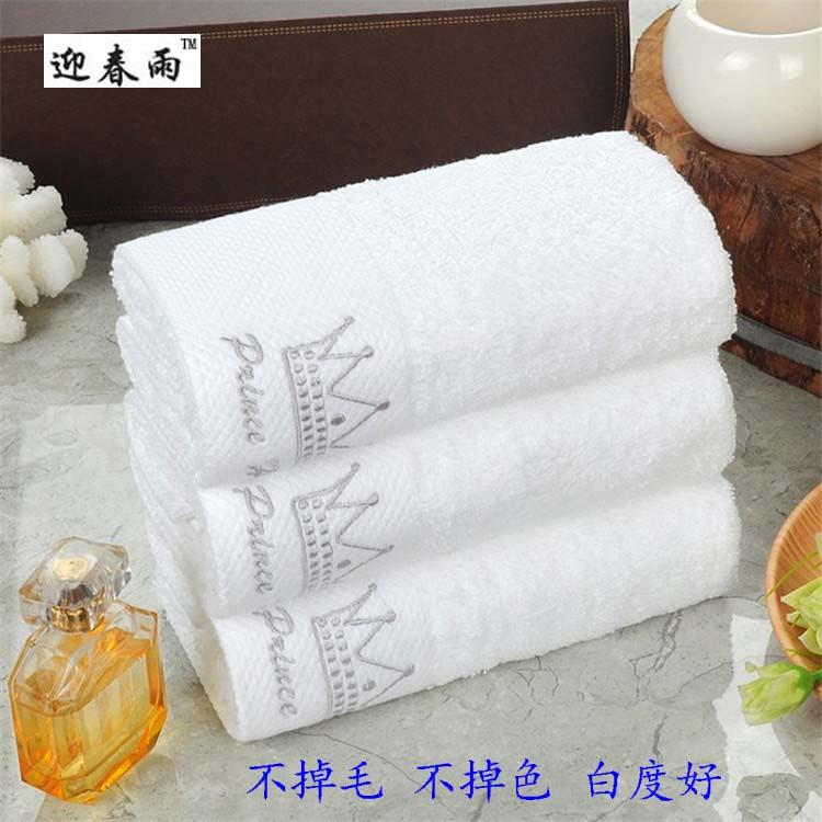 无论是还是,洗浴用的一次性酒店,毛巾高档宾馆,毛巾用的股纱白足疗江西广通链条厂图片