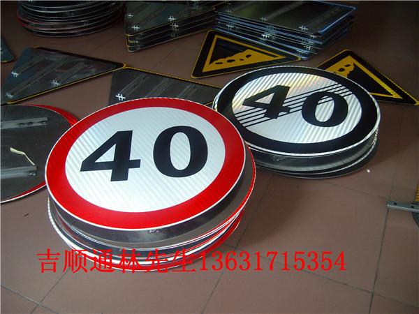 按国标制作的交通标志牌道路指示牌的标志板厚度有哪些