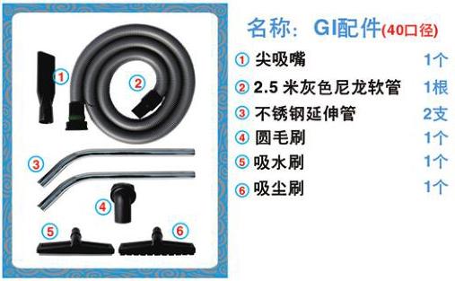造纸厂用工业吸尘器设备依晨强力型大功率工业吸尘器YZ