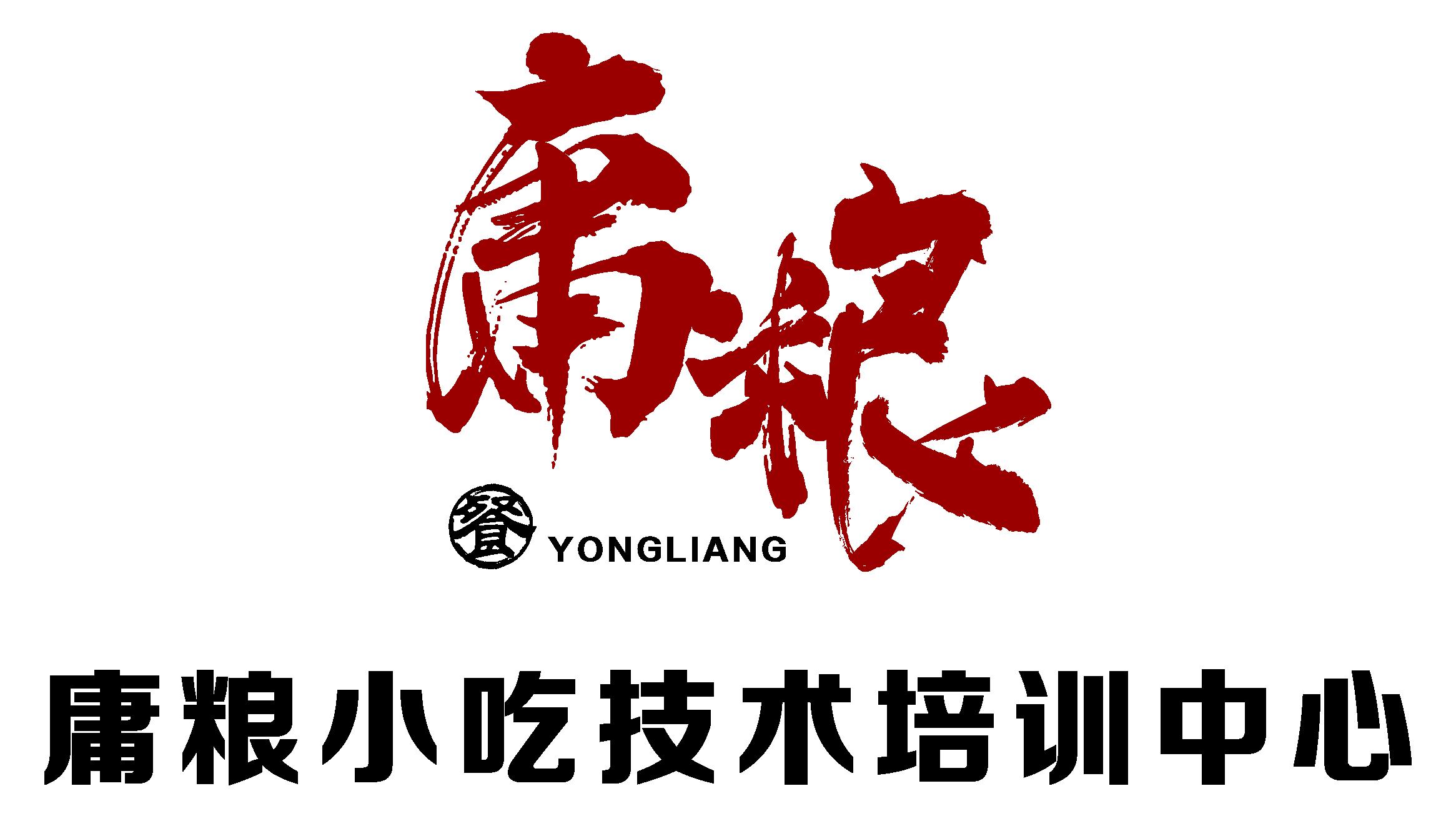 沈阳特色肉蟹煲培训