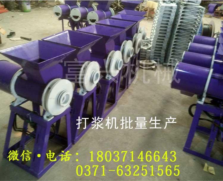 红薯淀粉打浆机 家用薯类打浆机 安徽淮南地区打浆机